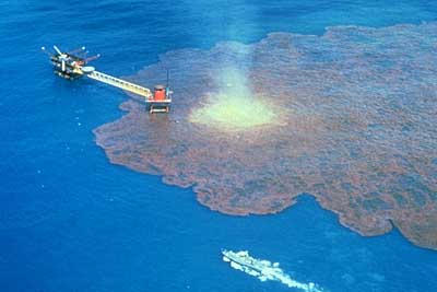 Latest Oil Spill   Gulf of Mexico